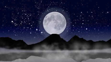 चंद्रमा पूर्णिमा की रात आकाश चित्रण पृष्ठभूमि, चन्द्रमा, उल्टे छवि, पहाड़ की चोटी पृष्ठभूमि छवि