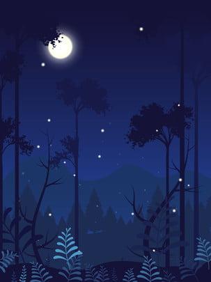 ضوء القمر، منظر الليل، الخلفية , ضوء القمر, ضوء القمر 朦胧, قمر صور الخلفية