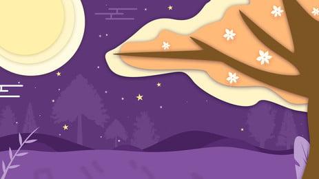 moonlight starry autumn festival paper cut wind, Minh Họa Nền, Trung Thu, Cắt Giấy Ảnh nền
