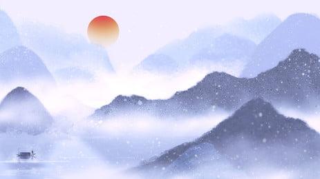 산 봉우리 만화 배경, 시안, 산봉우리, 구름 배경 이미지