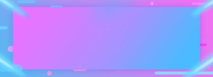 Fundo gradiente de néon Neon Fundo gradiente Light Geometria criativa Fundo Gradiente De Imagem Do Plano De Fundo
