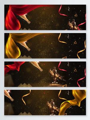 新春周年を祝うハイエンドbannerの背景 , Buner, 周年祝い, 新春 背景画像