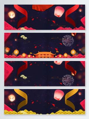 おせち新春bannerの背景 , Buner, おめでたい, 年越しの日 背景画像