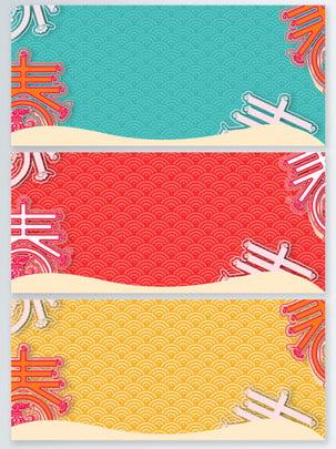 Năm mới cắt giấy banner nhà Mùa xuân mới Cắt Nền Đỏ Nền Hình Nền