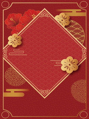 Lễ hội mừng xuân năm mới red 3d phong cách đơn giản Năm Mới Lễ Hình Nền