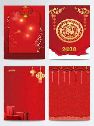 Lễ hội mùa xuân năm mới red fu lantern psd nguồn tập tin Đèn Lồng Đỏ Hình Nền