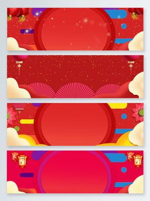 Véspera de ano novo ano novo chinês sem luta fundo da bandeira Ano novo 2018 Festival da Luta Vermelho Festivo Imagem Do Plano De Fundo