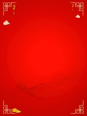 Material de fundo da água montanha xiangyun yuanbao das lanternas véspera ano novo Ano Novo Poster Imagem Do Plano De Fundo