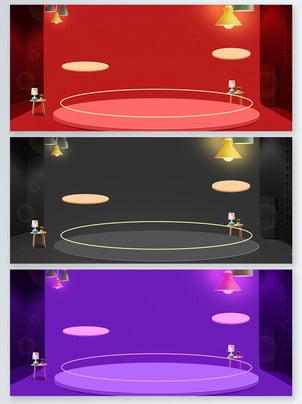 北歐現代簡約家具五一勞動節海報背景 , 北歐, 現代簡約, 紅色背景 背景圖片
