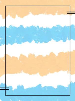 油彩色彩碰撞淺色背景 , 夏天, 多彩, 主圖 背景圖片