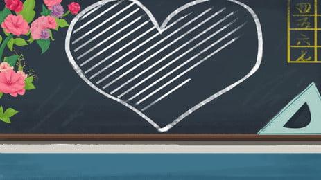 Открытая школьная доска любовь букет простой Роза День учителя Треугольник правитель Справочный PSD Загрузка материал Фоновое изображение