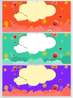 Laranja 317 comida festival cartaz banner fundo Orange 317 Festival Imagem Do Plano De Fundo