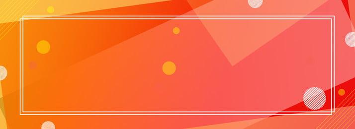 Nền banner màu cam và màu vàng Cam Đỏ Hình nền Độ dốc Hình Nền Banner Màu Hình Nền