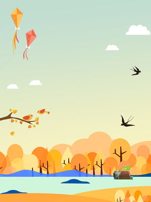 ऑरेंज शरद ऋतु पक्षी प्रकृति पृष्ठभूमि , नारंगी, पतझड़, शरद संपात पृष्ठभूमि छवि