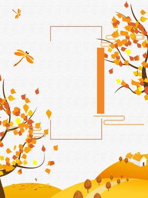 Orange trang trí mùa thu nền Cam Mùa Thu Hình Nền