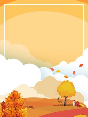 ऑरेंज शरद ऋतु की पृष्ठभूमि , नारंगी, पतझड़, ऋतु पृष्ठभूमि छवि
