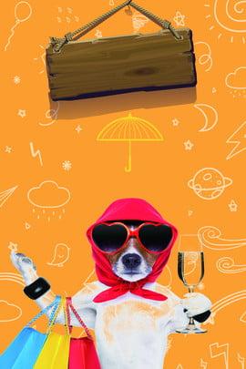 orange phim hoạt hình chó quảng cáo nền cam phim hoạt hình chó quảng , Hoạt, Cảnh, Hình Ảnh nền