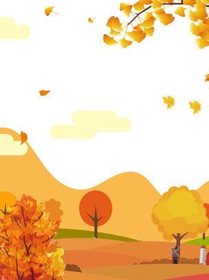 Orange sáng mùa thu nền Cam Sáng Tạo Hình Nền
