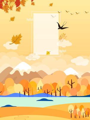 Orange sáng tạo mùa thu nền Cam Mùa Thu Hình Nền