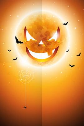 ऑरेंज हेलोवीन कद्दू गेंद पृष्ठभूमि नारंगी हैलोवीन कद्दू डांस पार्टी पृष्ठभूमि पोस्टर बल्ला , ऑरेंज हेलोवीन कद्दू गेंद पृष्ठभूमि, नारंगी, हैलोवीन पृष्ठभूमि छवि