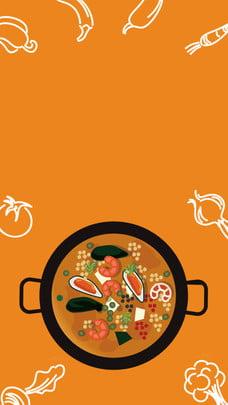 Laranja mão desenhada carnaval comida festival cartaz fundo Fundo laranja Alimento Carnaval de Material Comida Fundo Imagem Do Plano De Fundo