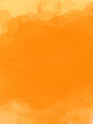 オレンジインク背景グラデーションカラーフルーツ背景ポスター , オレンジ色, インク, バックグラウンド 背景画像