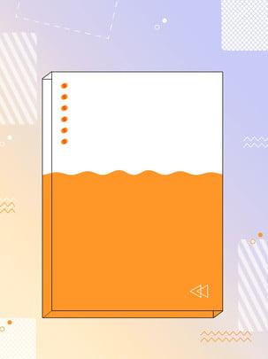 Orange memphis wave dot stripes background , Water Wave, Drink, Creative Background image