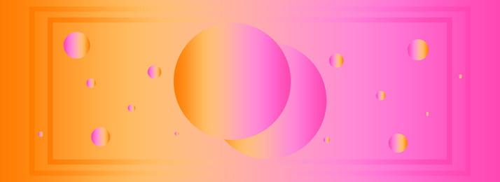 オレンジピンクのファンタジー美しいグラデーションの背景, オレンジピンク, 夢, 美しい 背景画像