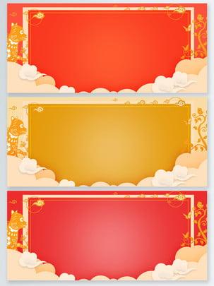 Cam đỏ năm mới cắt giấy banner nhà Mùa xuân mới Đỏ Nhân Cảnh Cam Nhà Hình Nền