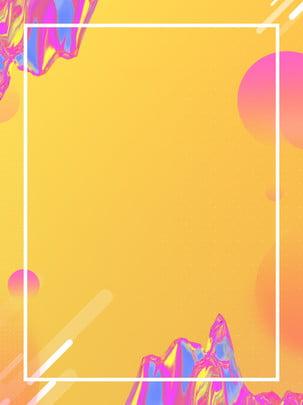 オレンジイエローグラデーションペイント山の抽象的な背景 , 山, 行, ペイント風の背景 背景画像