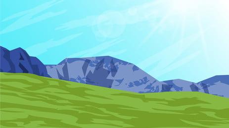 戶外旅行插畫海報 戶外 旅行 旅遊 風景 草地 草坪 山脈 山峰 太陽 陽光 天空 插畫 海報 背景, 戶外旅行插畫海報, 戶外, 旅行 背景圖片