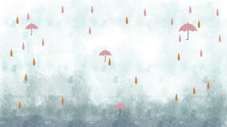 Painted Autumn Rain In The Small Umbrella Background Material, Painted, Fall, Autumn, Background image