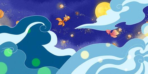 美しい中秋節バナー素材を描いた 金魚 中秋節 広告の背景 背景画像