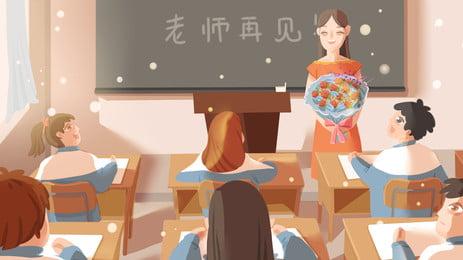 Vẽ phim hoạt hình tốt nghiệp mùa giáo viên Lớp Học Tạm Hình Nền