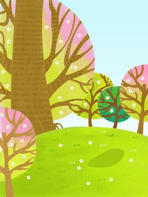 彩繪草地樹木背景素材 , 草地, 春季, 彩色 背景圖片