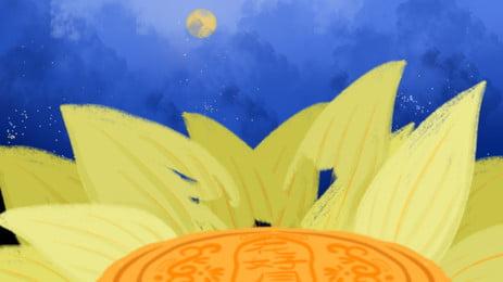 painted mid autumn festival 행복한 mooncake 배경 자료, 페인트 칠, 중순 가을 달 케이크, 중추절 배경 이미지