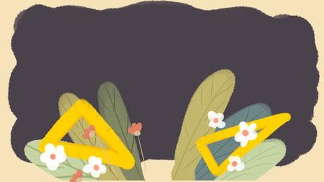 Ngày vẽ của giáo viên blackboard tam giác cai trị hoa lá nền Vàng Thước Tam Hình Nền