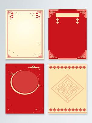 Papel cortado fundo de cartaz de estilo chinês Estilo chinês Criativo Corte de Papel Vermelho Corte Imagem Do Plano De Fundo