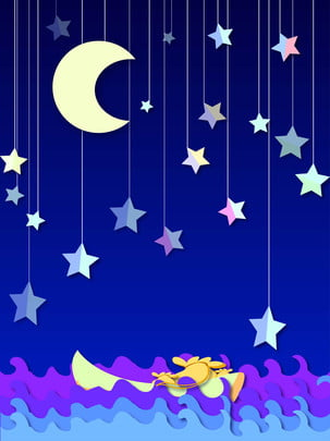 paper cut dreams in the treasure ship h5 background , Paper-cut Wind, Creative, Moon Background image