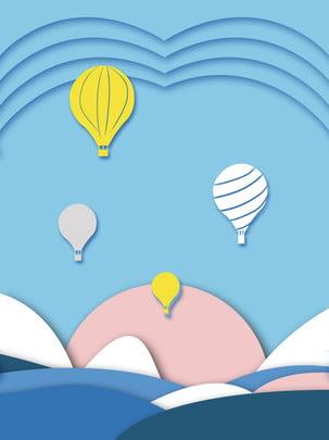 Cắt giấy khinh khí cầu màu xanh tối giản bầu không sáng tạo cảnh quan núi non Cắt Giấy Khinh Hình Nền