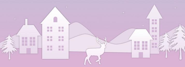 紙カット紫グラデーション素朴なミニマルな背景 ペーパーカット ひつじ 山 ビル 木々 星 紫色 グラデーション 単純な バナー ペーパーカット ひつじ 山 背景画像