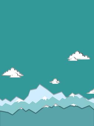 紙カット風の背景 グリーン 山 白い雲 背景画像