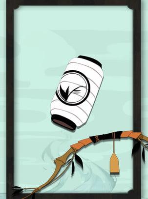 종이 절단 바람 활 , 종이 컷 바람, 활과 화살, 랜턴 배경 이미지
