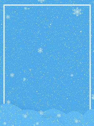 Giấy cắt gió mùa đông tuyết nền minh họa Nền Bông Tuyết Hình Nền