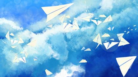 पेपर प्लेन कार्टून पृष्ठभूमि आकाश में उड़ रही है, नीला आकाश, आसमान के ऊपर, उड़ जाओ पृष्ठभूमि छवि