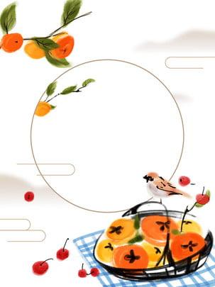 柿中国風鳥スズメ秋インク伝統的なイラスト食品 , イラスト, 手描き, 景観 背景画像