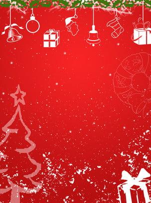 개성 붉은 축제 크리스마스 배경 , 크리스마스, 축제, 장식 배경 이미지