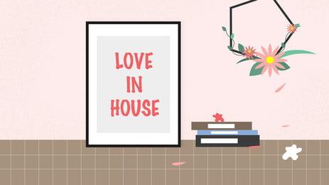 相框書本花朵粉色卡通背景, 相框, 書本, 花朵 背景圖片