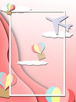 hình ảnh ngày valentine lãng mạn trên nền micro stereo , Ảnh Valentine, Lãng Mạn, Màu Hồng Ảnh nền