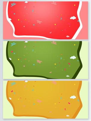 粉色317吃貨節海報banner背景 , 粉色, 317, 吃貨節 背景圖片